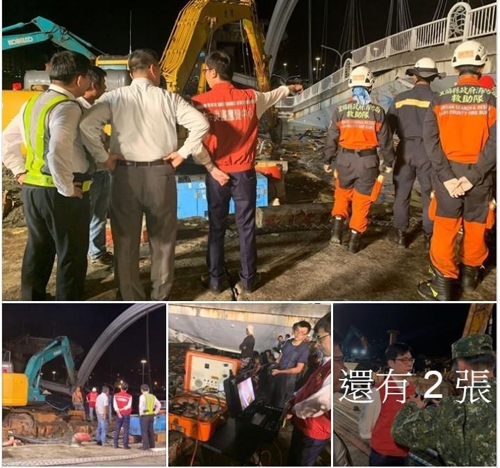 宜蘭南方澳跨港大橋坍塌事故,行政院副院長陳其邁臉書貼文,強調搜救持續進行。(圖取自陳其邁臉書)