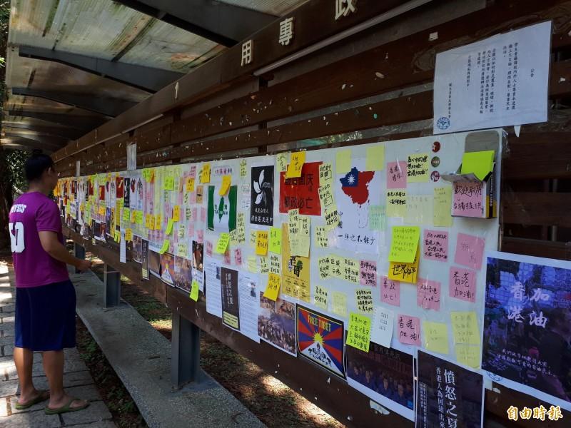 清華大學學生會在校內設置的連儂牆海報日前遭人撕毀3張海報,但學生反用各種便利貼貼滿牆,表達不同與多元聲音,且發出聲明呼籲勿破壞,且已報警和設監視器。(記者洪美秀攝)