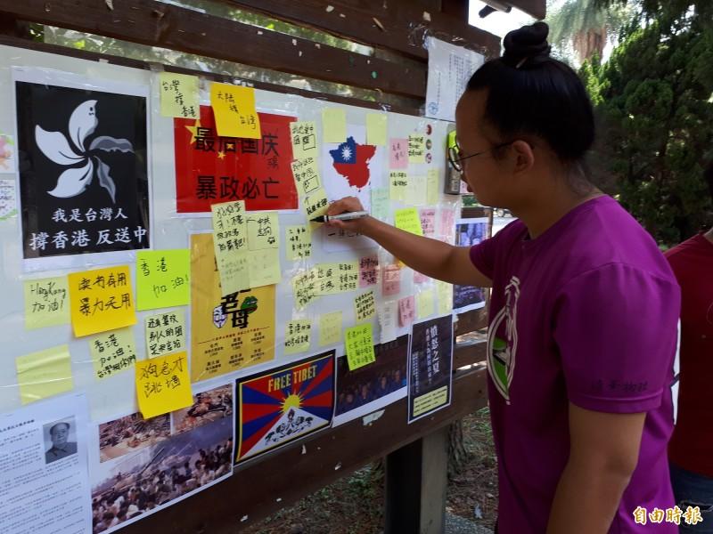 學生用各種便利貼貼滿牆表達不同與多元聲音。(記者洪美秀攝)