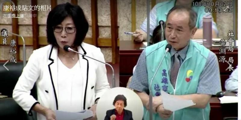 康裕成(左)針對善款演唱會質詢黃淵源。(攝自康裕成臉書粉絲專頁)