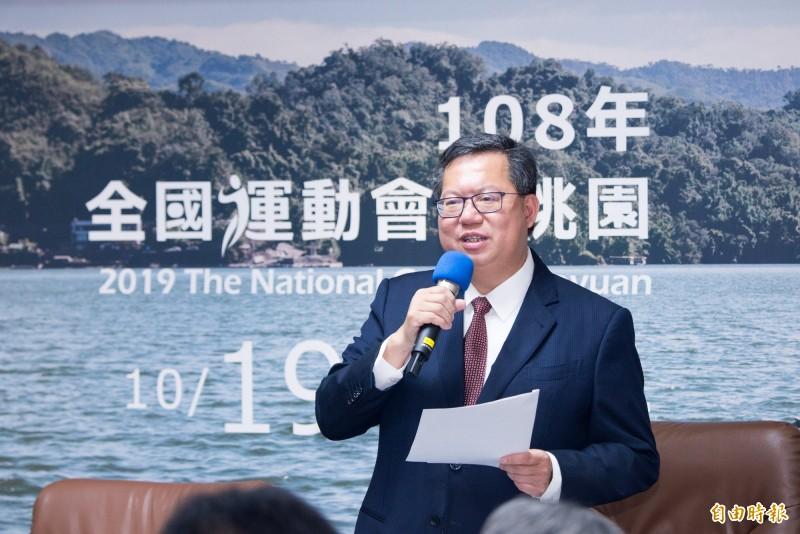 針對華映大量解僱事件,桃園市長鄭文燦將建議中央修法,強化主要股東責任。(記者謝武雄攝)