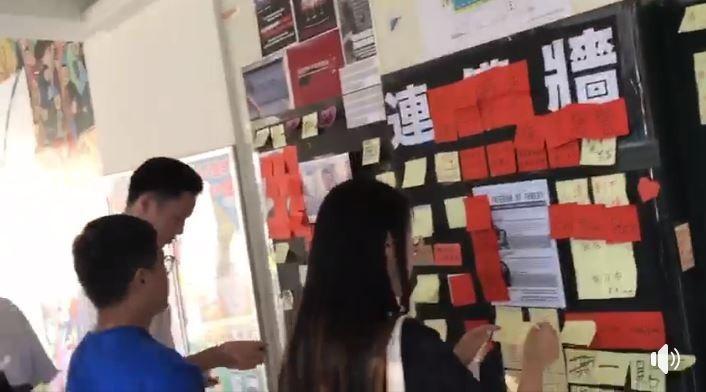 中國留學生不滿校園內「反送中」連儂牆,竟將他人聲援香港的話語予以覆蓋。(圖擷取自台灣也有一個騰訊臉書粉專)