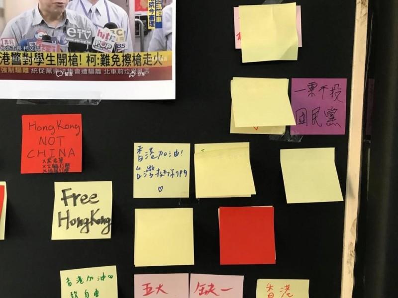 中國留學生用空白便條紙把「反送中」留言逐一覆蓋。(圖擷取自台灣也有一個騰訊臉書粉專)