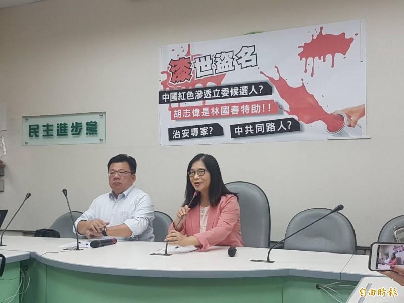 民進黨團幹事長管碧玲(右)、書記長李俊俋。(記者謝君臨攝)