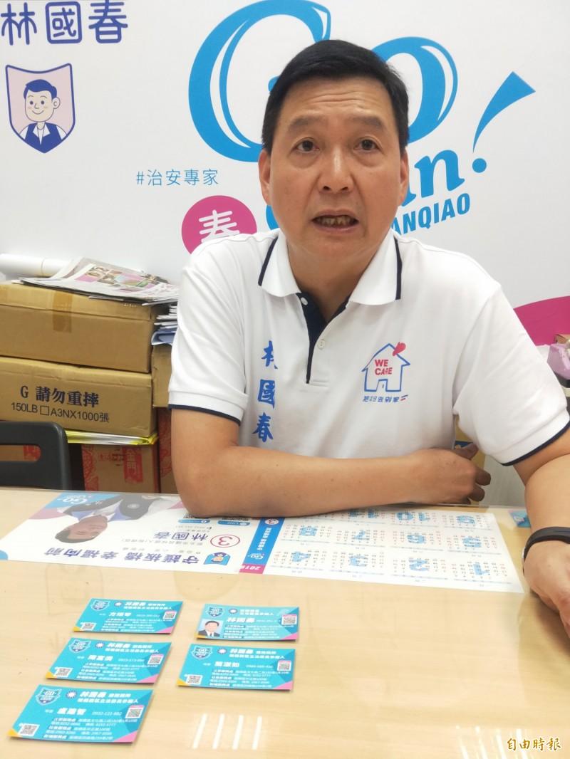 新北市議員林國春否認胡志偉是他的特助。(記者何玉華攝)