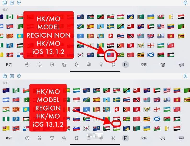 更新為「iOS 13.1.1」版本之後,香港、澳門的使用者將無法在Emoji鍵盤列表上,找到中華民國國旗圖示(圖擷取自推特_@thisboyuan)