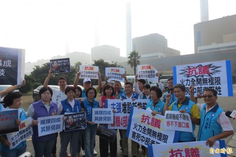 到中火抗議,要求台電,如果要增2組燃氣機組,4組燃煤機組一定要除役,否則發動大規模抗爭。(記者蘇金鳳攝)