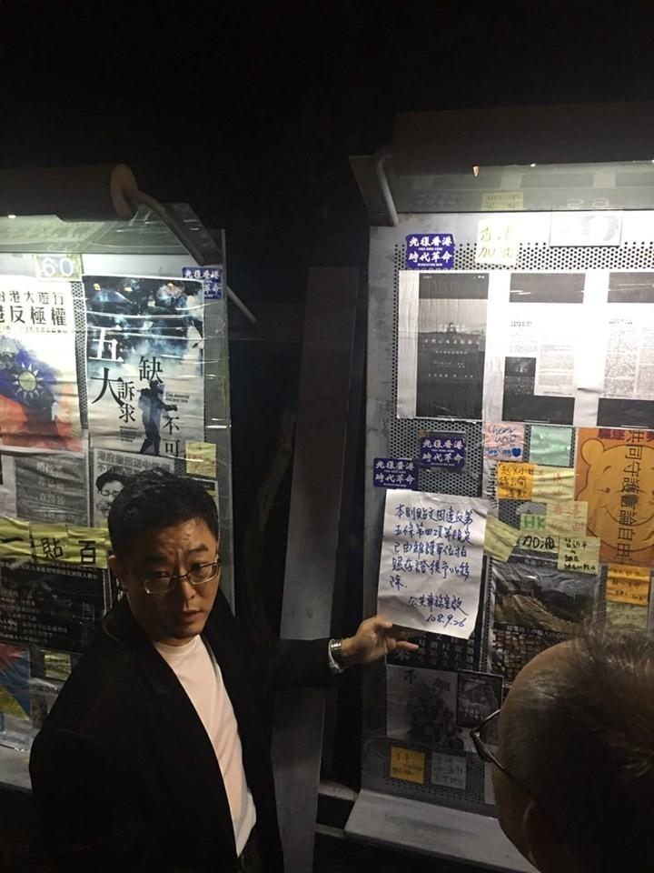 中國文化大學設立「民主牆」保障全校師生發表不同意見的權利。(圖擷取自中國文化大學學生會臉書)