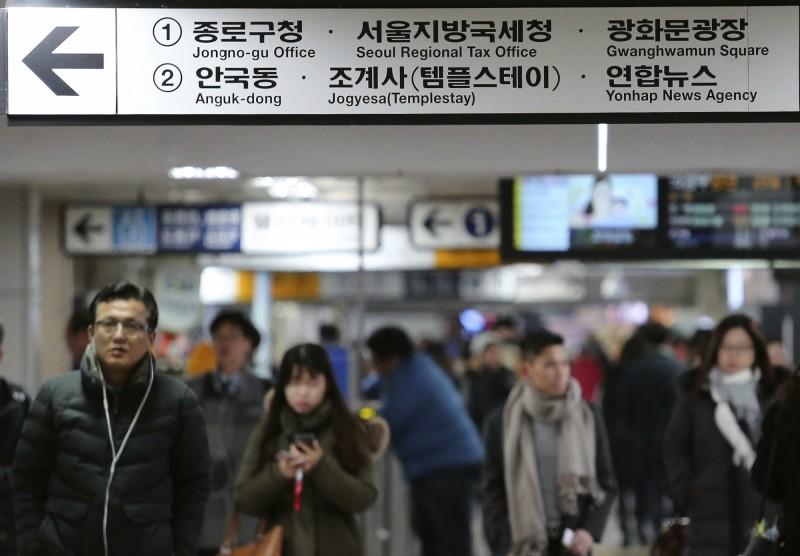 韓國首爾和京畿道的地鐵、鐵路職員,預計將從7日開始各別舉行一系列罷工。(美聯社)