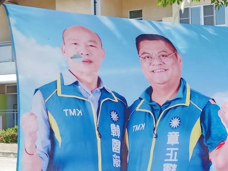 國民黨總統參選人韓國瑜與山地原住民立委參選人章正輝的競選布條遭到破壞。(國民黨屏東縣黨部提供)