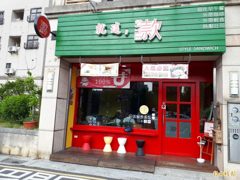新竹市「就這,款」熱壓吐司輕食店,採用明亮的黃紅暖色系,讓人用餐舒服自在,且有被療癒感覺,成為很多網紅拍照打卡名店。(記者洪美秀攝)