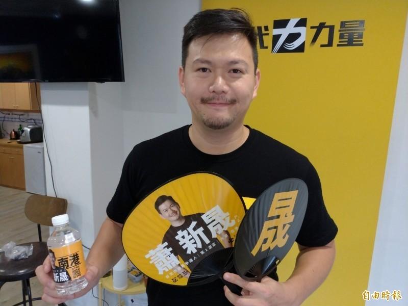 時力決策委員蕭新晟今(5)表示,時力將立場相近的友黨視為最大敵人,與他主張的「團結抗中」有極大衝突,因此他宣布將辭去決策委員,並退出時代力量。(資料照)