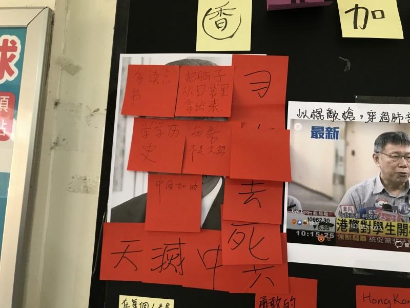 台灣藝術大學由香港學生發起在校內張貼連儂牆,結果發生遭撕毀事件,還有中國學生用空白便條紙覆蓋他人言論,但引發反效果,上頭再度被留下反對中共言論,但亦有辱罵文字留下。(張俊豪提供)
