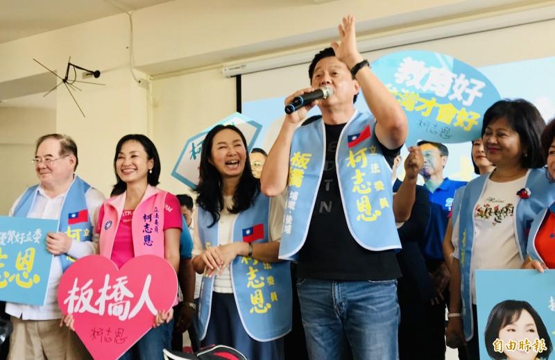 前台北縣長周錫瑋喊出「新北市贏50萬」,左起為國民黨新北黨部主委李乾龍、立委柯志恩和李佳芬。(記者陳心瑜攝)