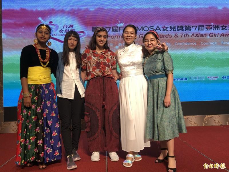 亞洲女兒獎由尼泊爾、台灣、敘利亞、蒙古女孩奪得。(由左而右)(記者羅綺攝)