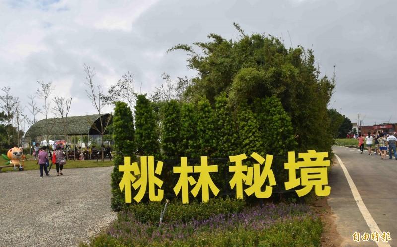 桃園市府觀光旅遊局在桃園農業博覽會規劃「桃林秘境」展區。(記者李容萍攝)