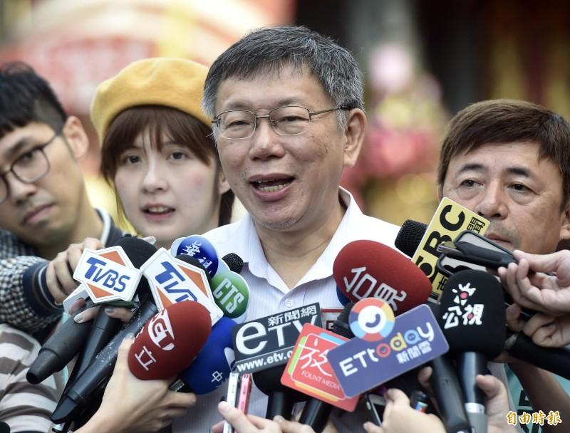 台北市長柯文哲說,台美關係目前很好沒人否認,但台灣跟大陸關係是目前30年來最爛,這也沒有人否認。(記者簡榮豐攝)