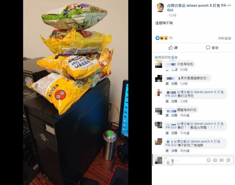 製作團隊也貼出在電腦主機上擺滿「乖乖」的照片,卻被網友吐槽「不能放黃的啦!」。(圖擷取自《打鬼》官方臉書)