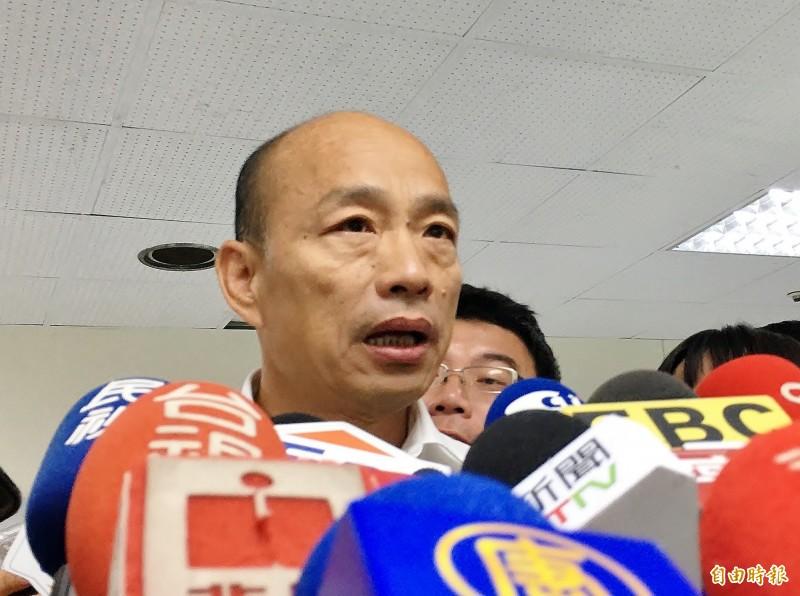 高雄市長韓國瑜對何時請假一事避而不答。(記者許麗娟攝)