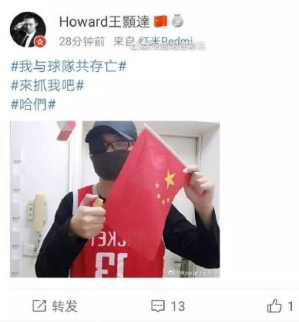 中國吉林一名青年力挺NBA火箭隊和香港,在社群網站上貼出燒五星旗照片。(圖取自中國微博)