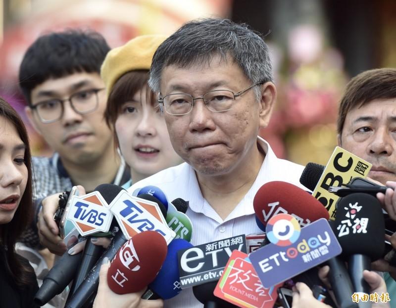 對於蔡總統呼籲蔡壁如勿亂傳假消息,市長柯文哲發表他的看法。(記者簡榮豐攝)