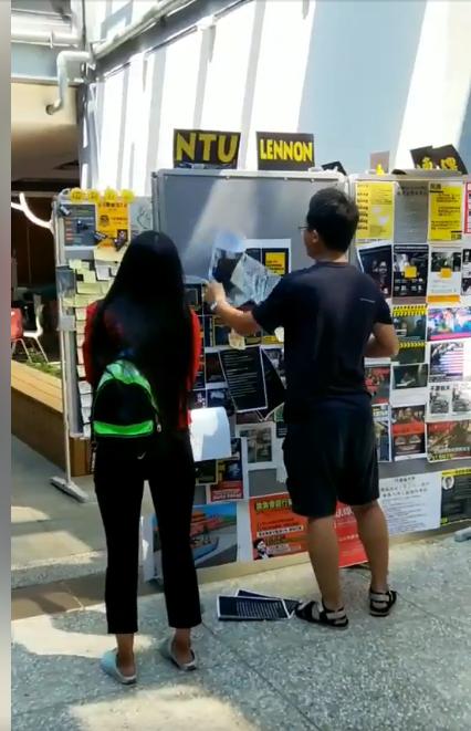 一對中國籍夫妻上午跑到台灣大學學生活動中心,竟涉嫌撕毀破壞學生會設置聲援「香港反送中」的連儂牆。(圖擷取自臉書)