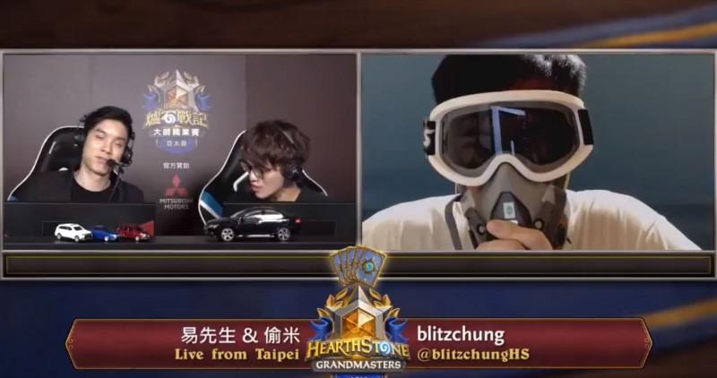 昨晚香港爐石選手blitzchung在獲勝後,戴上面罩接受訪問,喊出「光復香港,時代革命」口號。(圖擷自Twitch,現已刪除)