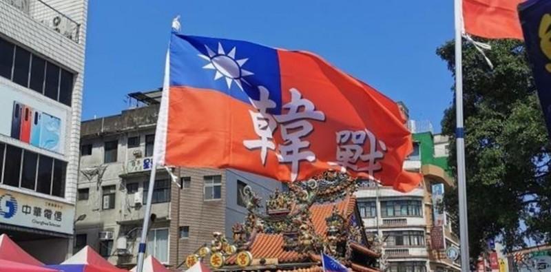 有民眾發現,出沒在三峽老街的韓粉在國旗印上「韓戰」字樣,網友認為有毀損嫌疑。(圖擷取自公民割草行動)