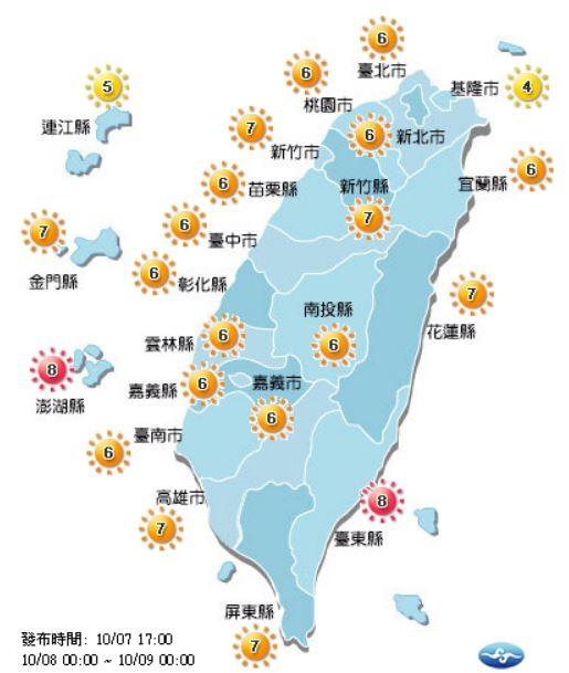 紫外線方面,明天台東縣、澎湖縣達過量級,提醒民眾做好防曬工作、多補充水分。(圖擷取自中央氣象局)