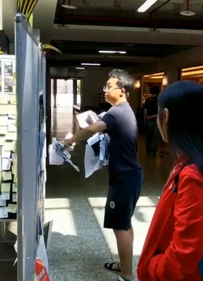台灣大學校內連儂牆今上午再度遭到中國觀光客破壞。(圖擷取自臉書)