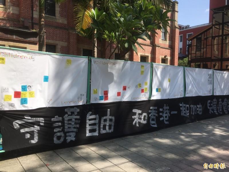 台灣親子共學教育促進會與大力協助香港示威者運送後勤物資的濟南教會合作,在教會外牆設置一個長達10公尺的戶外兒童連儂牆,讓孩子可以自由的在上面發表對於香港反送中抗極權的看法。(記者楊綿傑攝)