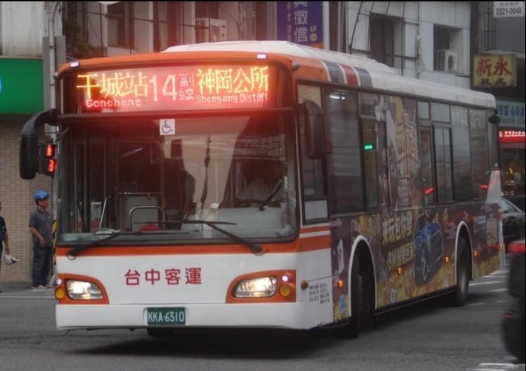 14路公車副線,10月16日將延駛服務神清路及大圳路所有站位。(交通局提供)