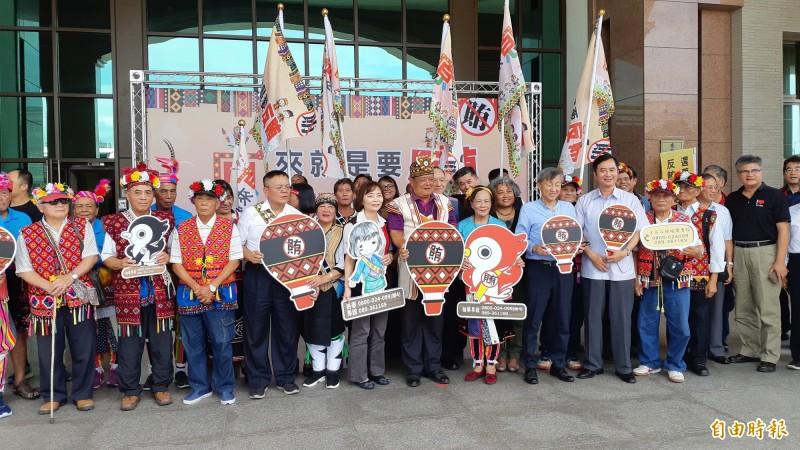 台東地檢署今天請原住民7大族群語母語宣傳反賄選。(記者黃明堂攝)