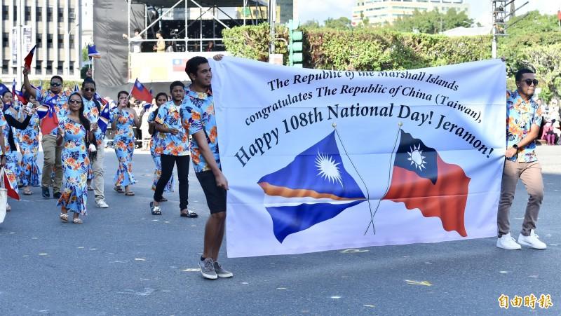 今年國慶大會今天下午預演,友邦馬紹爾群島的祝賀隊伍也參與遊行。(記者塗建榮攝)