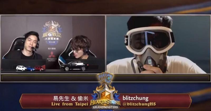 6日晚間香港爐石選手blitzchung在獲勝後,戴上面罩接受訪問,喊出「光復香港,時代革命」口號。(圖擷自Twitch,現已刪除)