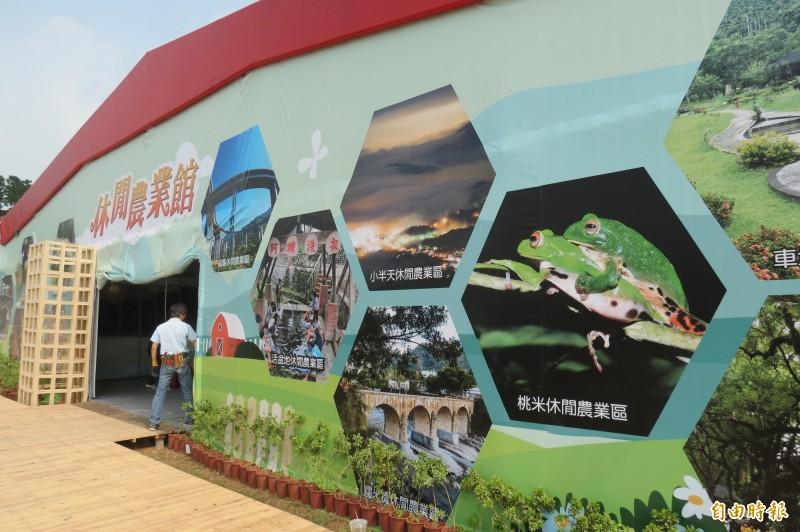 2019年南投世界茶業博覽會休閒農業館,介紹縣內休閒農業區,可讓遊客進行茶鄉小旅行。(記者張協昇攝)