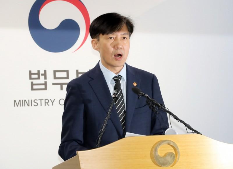 韓國司法內戰!檢方對法務部長胞弟發出逮捕令 法院駁回