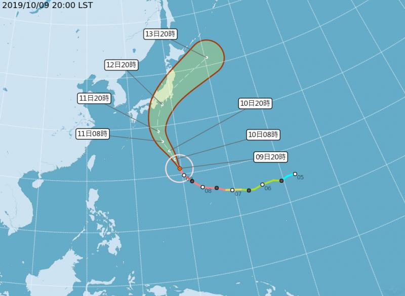強烈颱風「哈吉貝」最新路徑預測圖。(圖擷取自中央氣象局)
