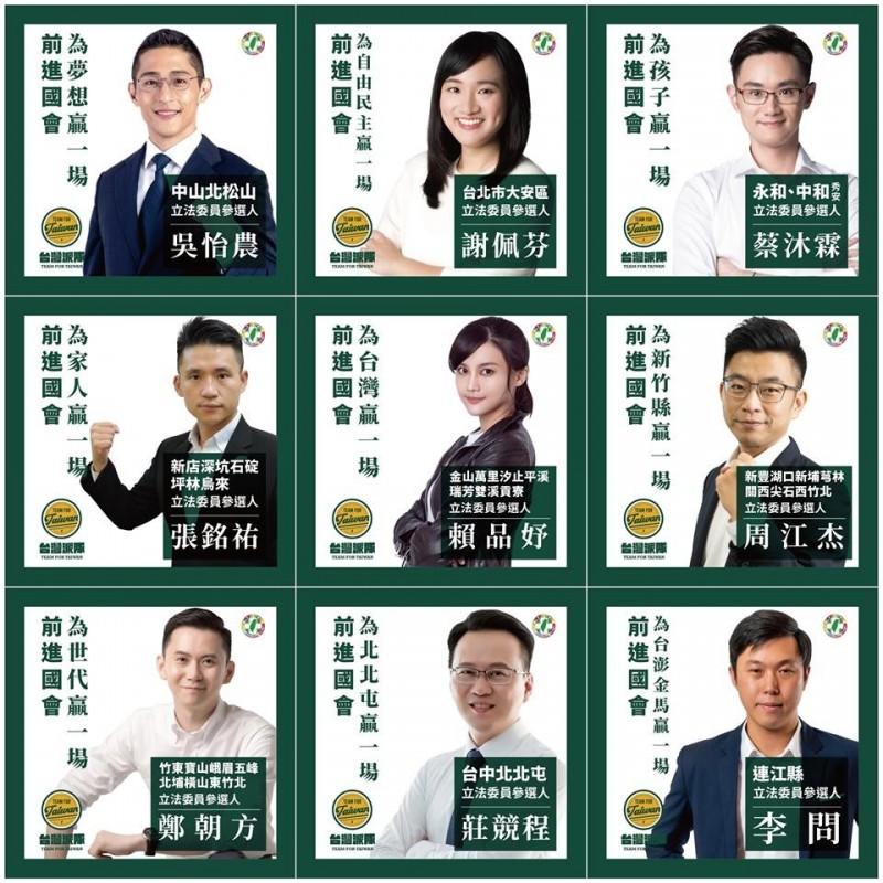 「民進黨」粉專今(9日)在臉書發文介紹「重磅登板」的「9人先發小組」,並表示2020大選是台灣關鍵的一戰,民進黨在2020立委選戰中,積極納入年輕世代人才,以「護國會、保台灣」為主要訴求,一同齊心從事體制改革、深化台灣民主,以及保護台灣主權。對此,網友也紛紛「歪樓」盛讚,「不像國民黨,再怎麼熬,年輕一代沒辦法出頭天」、「長期以來栽培年輕人,民進黨比國民黨強多了」。(圖擷取自臉書_民主進步黨)