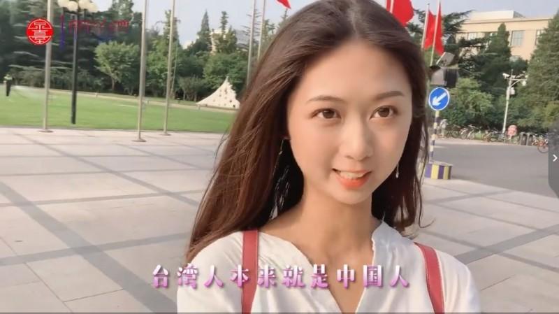 近日網路流傳一段影片,一名自稱來自台北,現就讀北京清華大學台籍博士的陳翊瑄,在片中聲稱「台灣人本來就是中國人,哪裡有什麼差別」。(圖擷自微博)