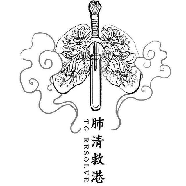 有香港醫療人員開設「地下診所」,為示威者提供醫療協助。圖為Telegram醫療群組大頭貼。(圖擷取自Telegram)