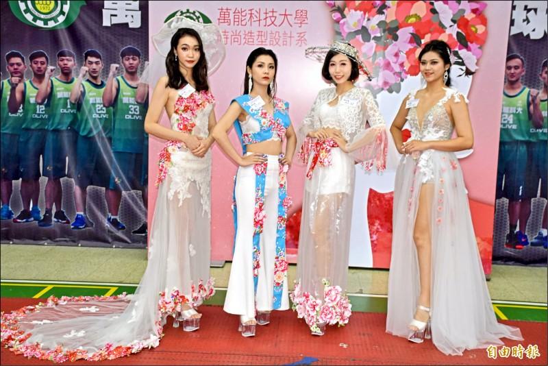 亞洲盃時尚造型創意競賽,「麻豆」展示參賽團隊學習成果走秀,融入台灣客家文化元素。(記者李容萍攝)