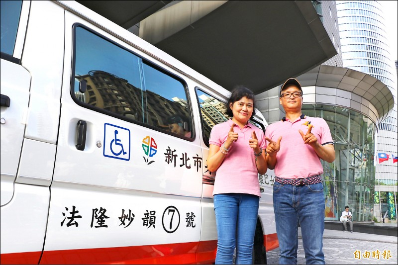 善心夫婦 捐第7輛復康巴士!