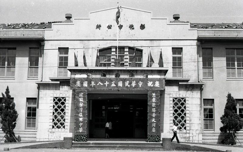 1969年的國慶日,彰化市公所掛上牌樓歡慶國家生日。(鐘清溪提供)