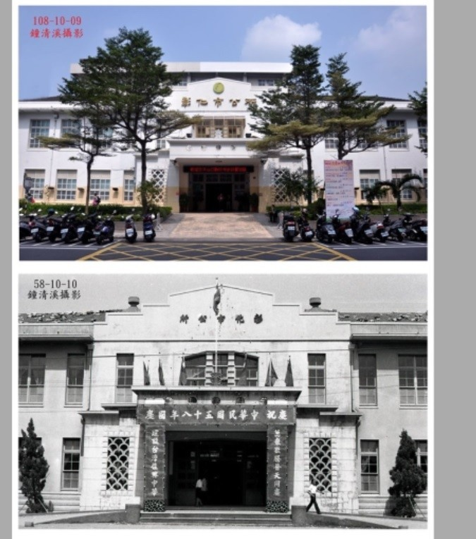 鐘清溪在50年前拍下彰化市公所國慶日牌樓,今年特別再到彰化市公所拍對照圖。(鐘清溪提供)