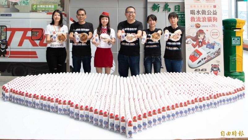 「台灣鐵道故事館」推出迷你版火車造型水,並用1500瓶迷你造型水排出大大的愛心圖樣。(記者蘇金鳳攝)