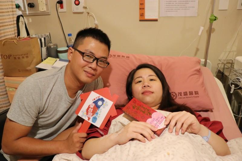 周小姐生下的國慶寶寶,選在10點10分出生,夫妻倆又驚又喜。(記者蔡淑媛翻攝)