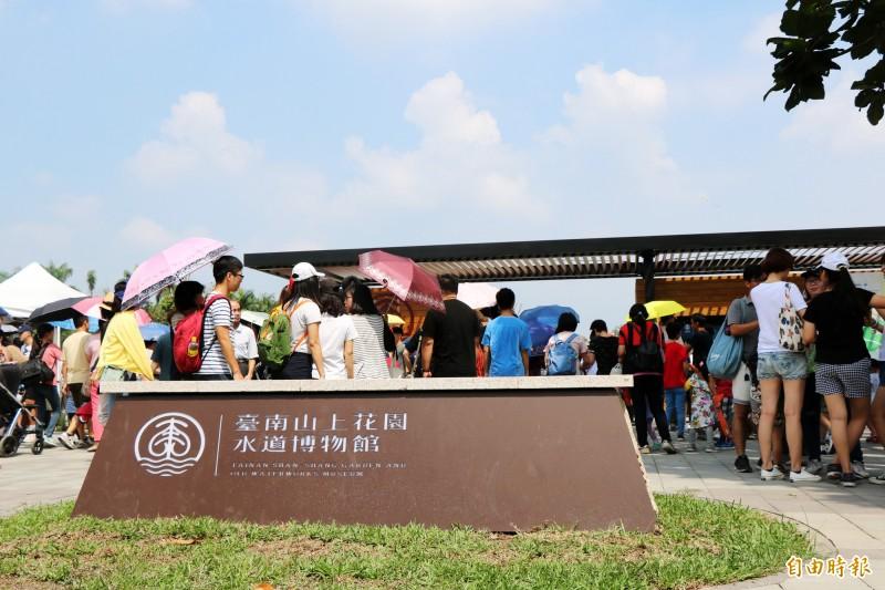 台南山上花園水道博物館今開園。(記者萬于甄攝)