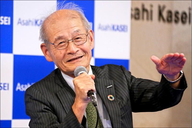 2019年諾貝爾化學獎得主吉野彰。(美聯社)