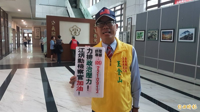 前民進黨籍縣議員王金山是最早表態挑戰陳明文的立委參選者。(資料照)